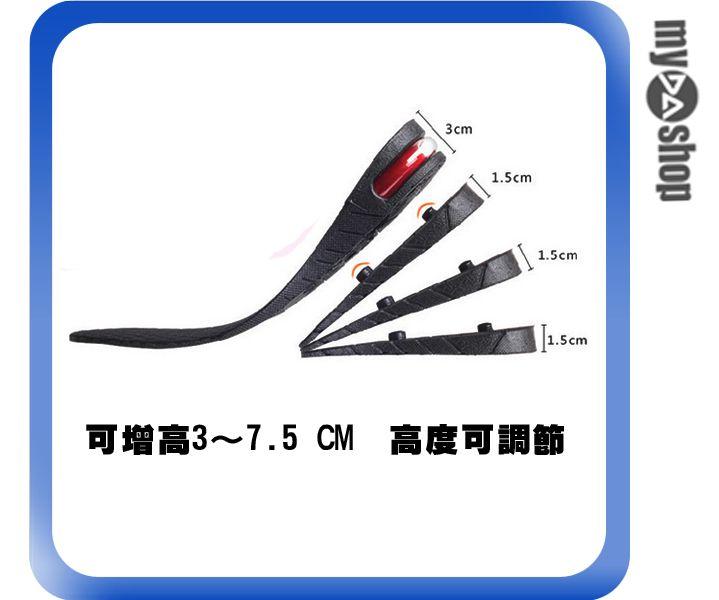 ~DA量販店~舒適 吸震 PU 氣墊 增高鞋墊 2層 4.5公分 可裁修^(V50~113