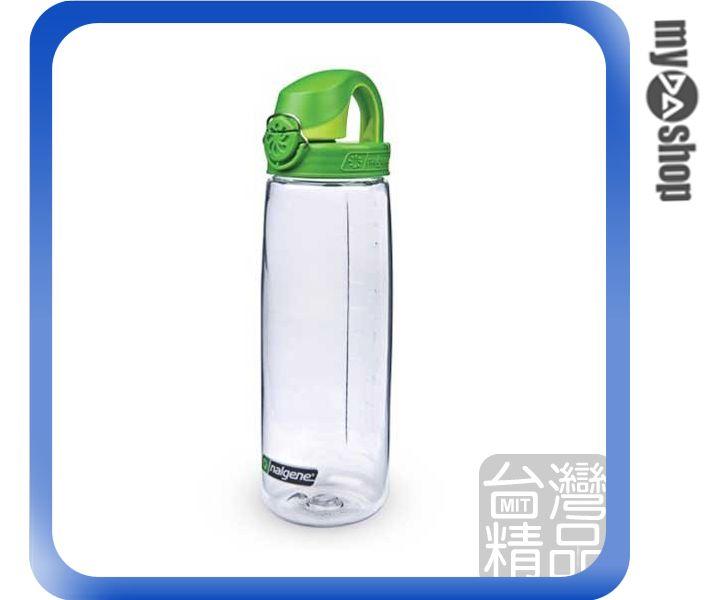 《DA量販店》Nalgene 750cc OTF 運動型 水壺 透明/綠蓋 運動 腳踏車 適用(W07-039)