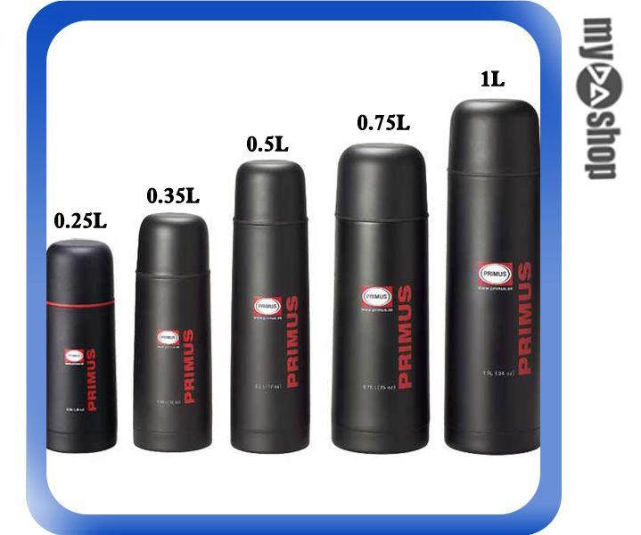 《DA量販店》PRIMUS Vacuum Bottle 登山 露營 真空保溫水壺 保溫瓶 1公升 (W07-112)