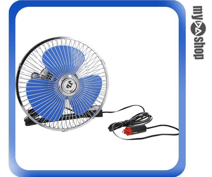 ~DA量販店~汽車 改裝  JL 12V 夾式 60網固定 8吋型 迴轉式 電扇 風扇