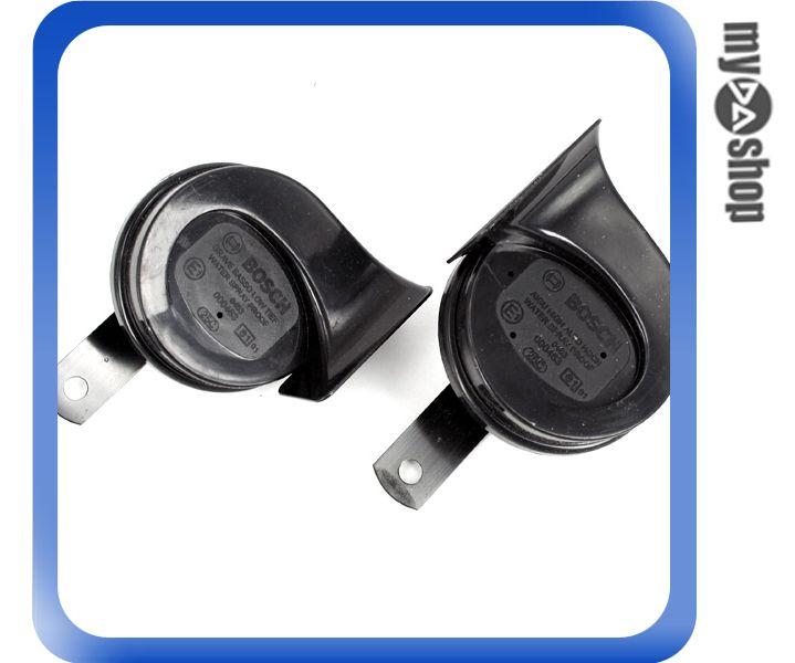 《DA量販店》汽車 精品 百貨 BOSCH 黑色 藍盒 輕量 喇叭 (W08-108)