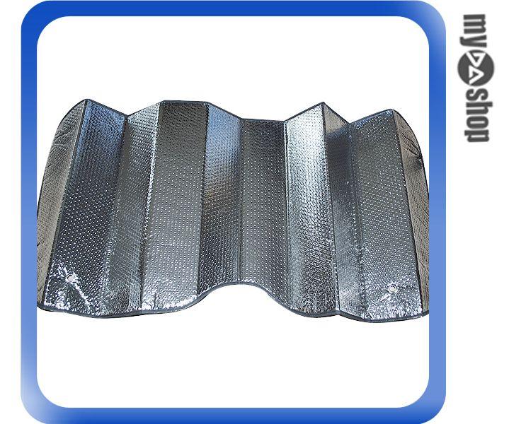 《DA量販店》汽車 精品 ST-66002 轎車 雙氣泡 鋁箔 摺疊 前遮陽 遮陽板 (W08-135)