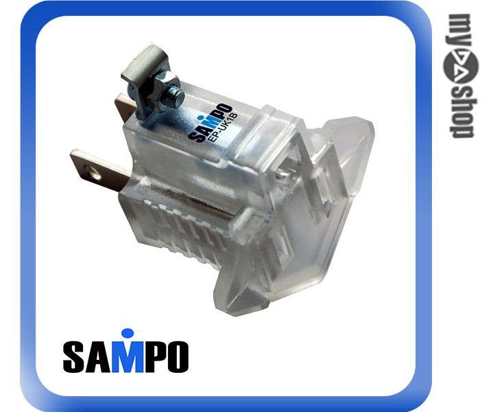 《DA量販店》聲寶 SAMPO 防火材質 3轉2 插頭 EP-UK1B(W89-0004)