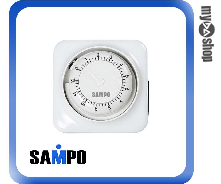 《DA量販店》SAMPO 倒數 計時 定時器 每刻度15分鐘  EP-UP1BT(W89-0007)