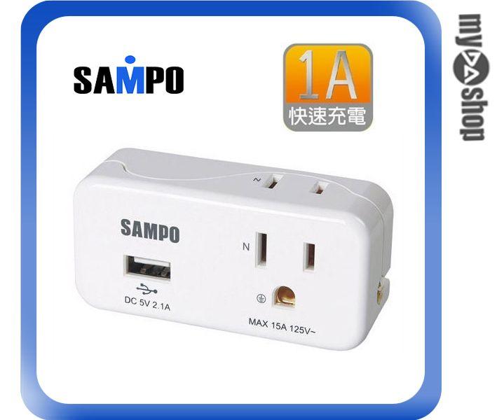 《DA量販店》SAMPO 聲寶 2座2+3孔 USB 1A 擴充座 EP-UA2BU1(W89-0011)