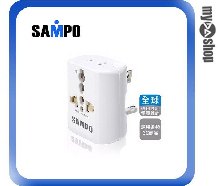 《DA量販店》聲寶 SAMPO USB 充電器 轉接頭 白色 EP-UA2C 無USB(W89-0018)