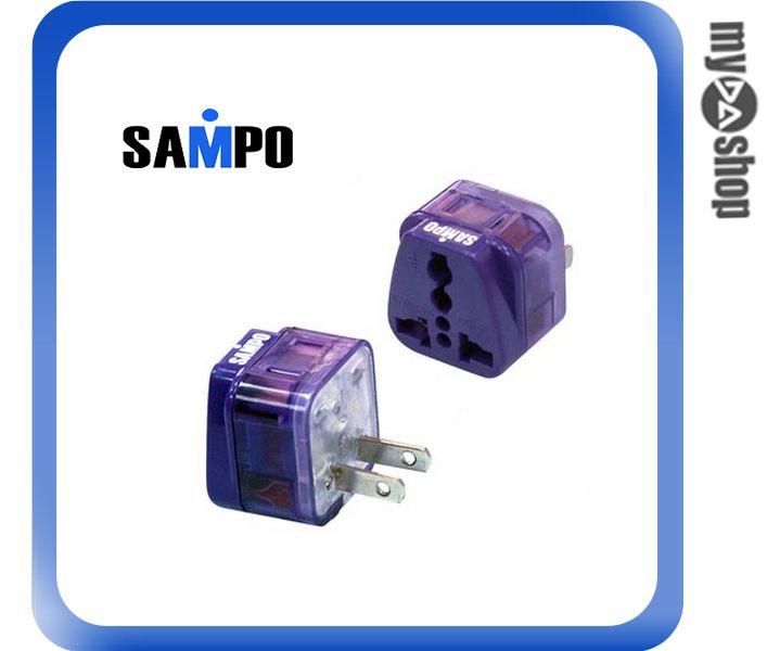 《DA量販店》聲寶 SAMPO 日本 美國 泰國 轉接頭 雙插座EP-UD2B(W89-0022)