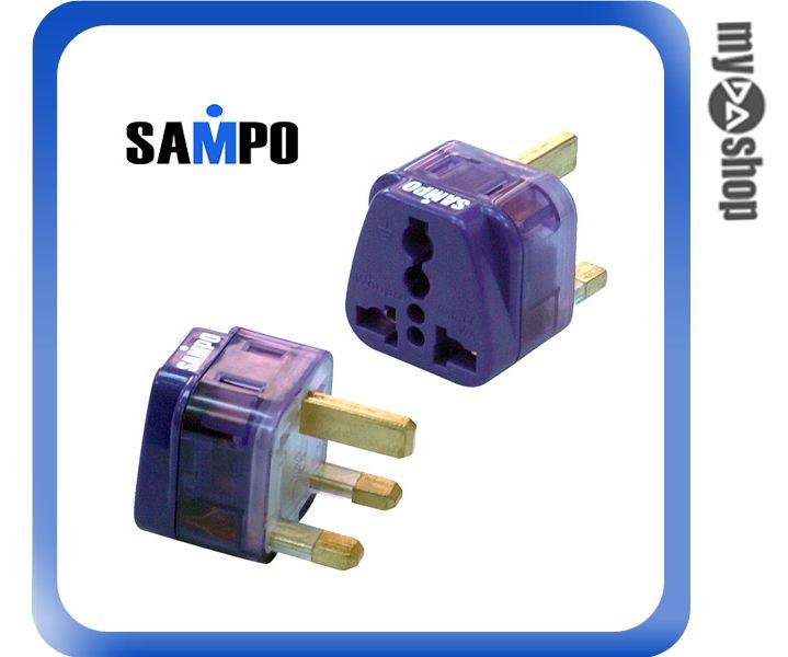 ~DA量販店~聲寶 SAMPO 英國 香港 新加坡 轉接頭 雙插座 EP~UF2B W89