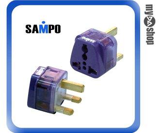 《DA量販店》聲寶 SAMPO 英國 香港 新加坡 轉接頭 雙插座 EP-UF2B(W89-0023)
