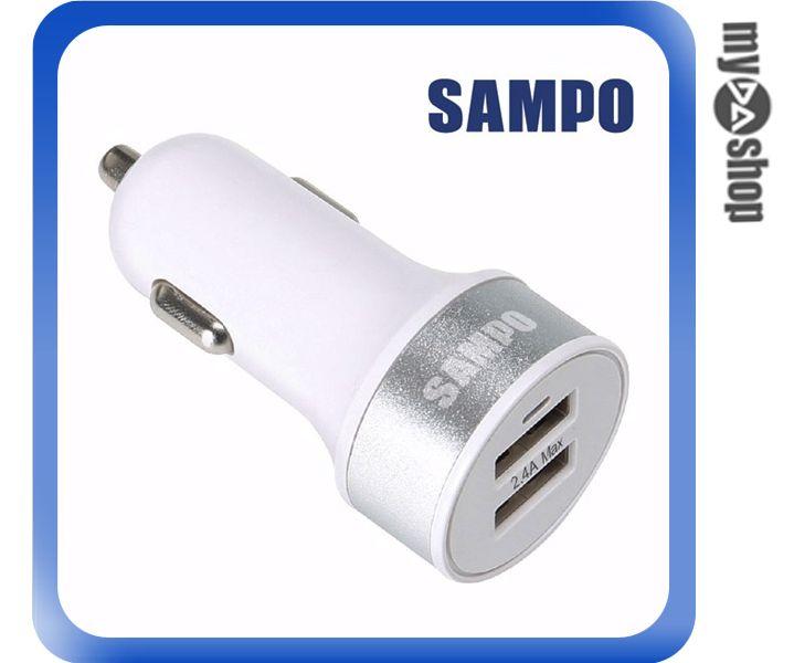 《DA量販店》聲寶 SAMPO 雙USB 車用 充電器 DQ-U1402CL(W89-0036)
