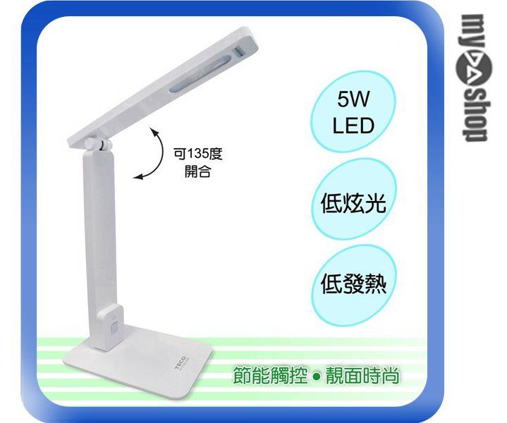 《DA量販店》東元TECO 時尚造型 5W LED XYFDL040 檯燈 白(W89-0054)