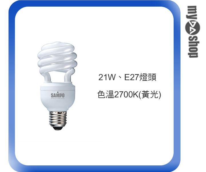 《DA量販店》聲寶SAMPO 21W E27 省電 LB-U21SLA 螺旋 燈泡 黃光(W89-0058)