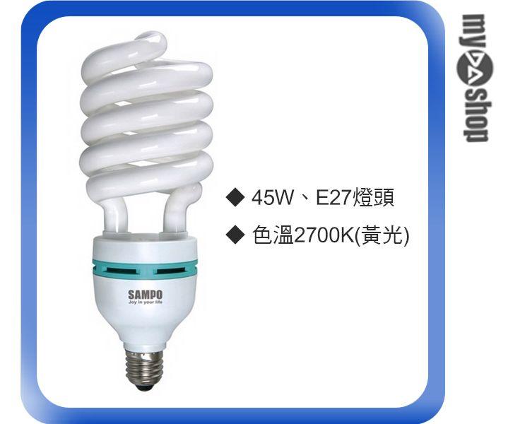 《DA量販店》聲寶SAMPO 45W E27 省電 LB-U45SLB 螺旋 燈泡 黃光(W89-0064)