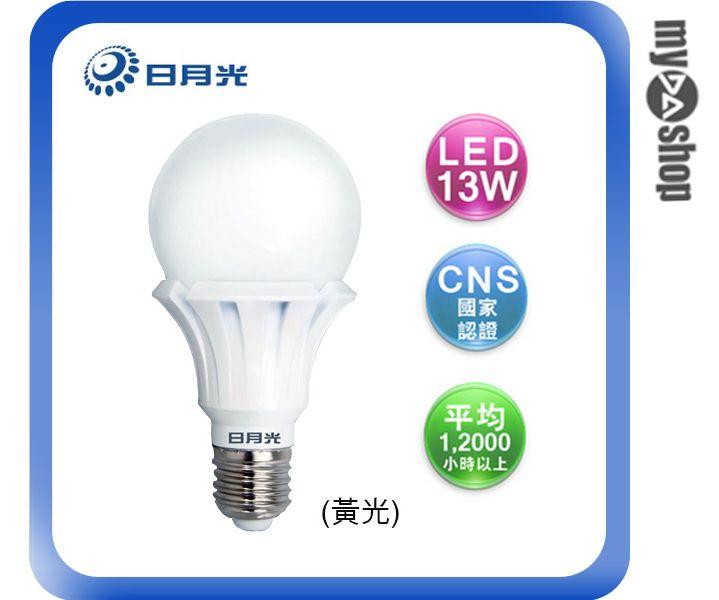 《DA量販店》日月光 節能 高效 13W E27 LED LL-13WB 黃光 燈泡(W89-0070)