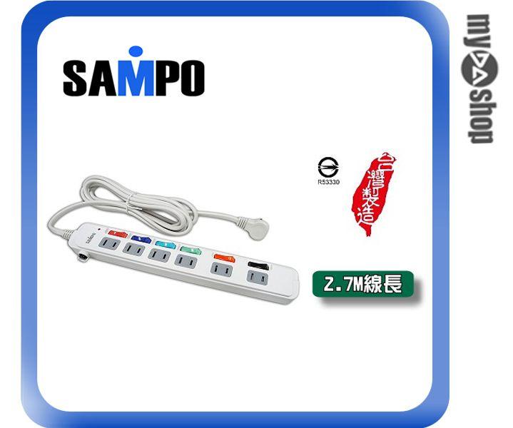 《DA量販店》聲寶SAMPO 6切6座2孔 9呎 2.7M EL-U66T9TA延長線(W89-0086)