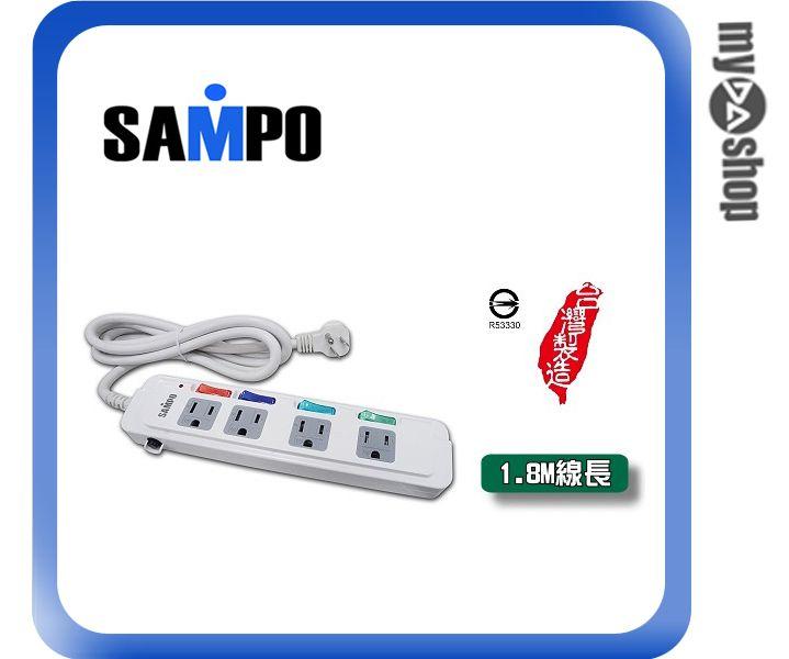 《DA量販店》聲寶SAMPO 4切4座3孔 6呎 1.8M EL-U44R6TA延長線(W89-0087)