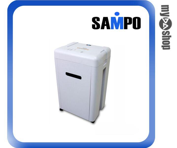 《DA量販店》聲寶 SAMPO 碎紙機 CB-U9151SL 高靜音 高保密機(W89-0102)