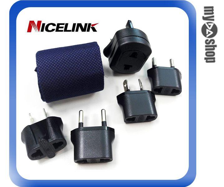《DA量販店》Nicelink耐司林克 UA-501A-B 旅行萬用5合1轉接頭 黑(W89-0113)