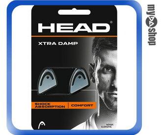《DA量販店》HEAD Xtra Damp 網球 避震器 黑色(W92-0077)