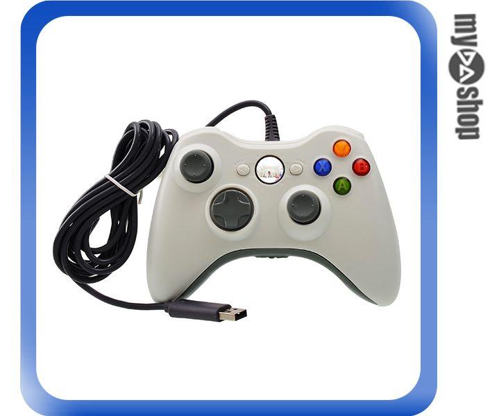 《DA量販店》XBOX360 有線 手把 把手 搖桿 主機專用 遊戲手把 白色(W94-0004)