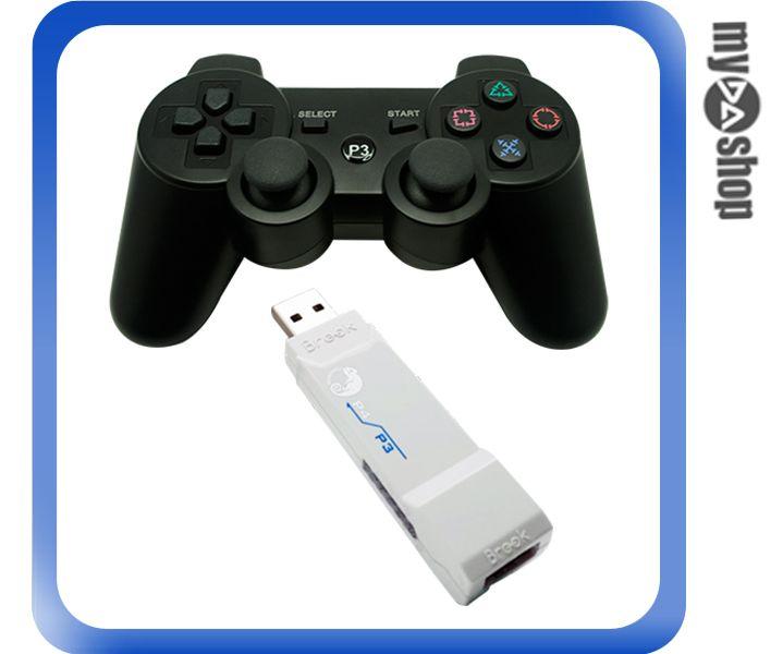 《DA量販店》PS3 黑 手把 控制器 無線+超級轉接器 PS4 PC 免引導 熱插拔(W94-0012)