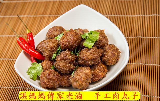 【諶媽媽傳家老滷】手工肉丸子(15小顆)