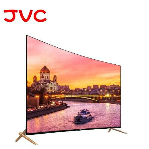 頂級享受*超低價1台【JVC】65吋 4K聯網曲面液晶顯示器 4核心晶片 WIFI無線連網《65X》優質首選*全機保固三年