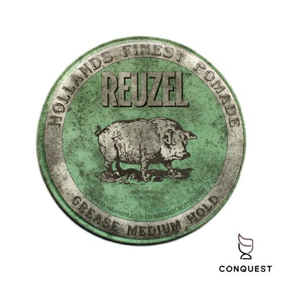 【 CONQUEST 】Reuzel Green Grease Pomade 綠豬 綠色 豬油 油性髮油 蘋果薄荷香