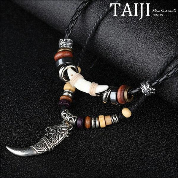 潮流項鍊‧狼牙造型串珠潮流皮繩雙項鍊‧一色【NX022】-TAIJI-