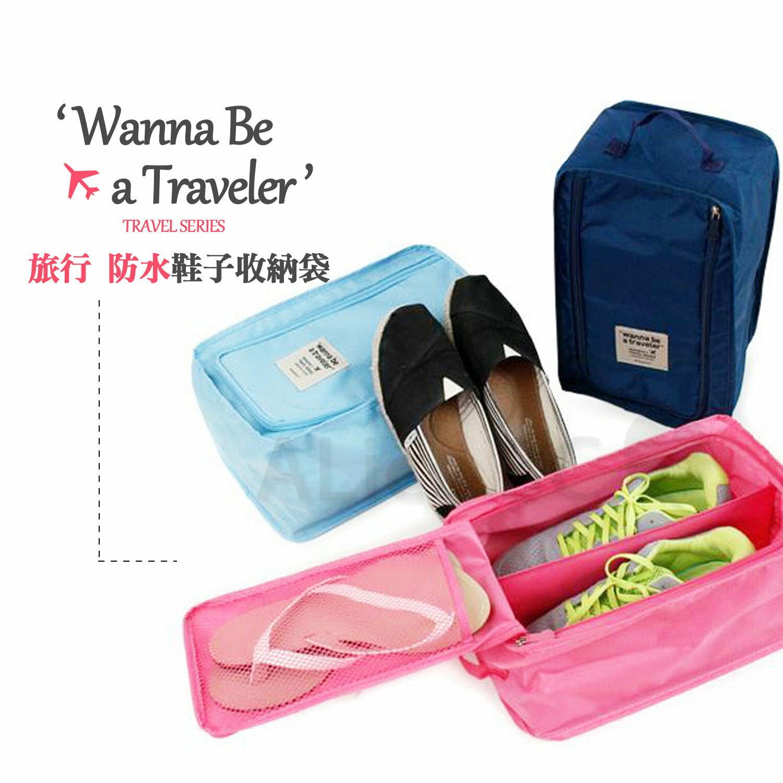 韓版 收納鞋袋【PA-003】輕巧收納 鞋子收納包 手提攜帶 旅行 輕巧 鞋盒 鞋包 防潑水 - 限時優惠好康折扣