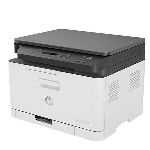 HP Color Laser MFP 178nw 彩色雷射複合機