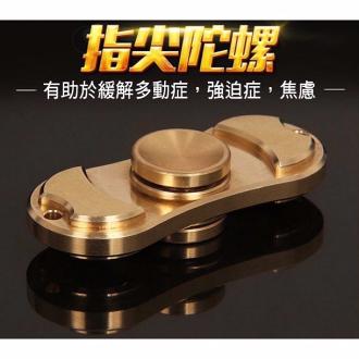 《現貨》 指尖陀螺 純銅 特別版 Fidget spinner EDC Hand Spinner 陀螺玩具 紓壓解壓 指尖螺旋 torqbar 小學生玩具 益智玩具 (含收納小鐵盒)
