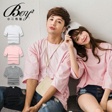 ☆BOY-2☆ 【XXSS122】素面五分寬袖情侶T恤 0