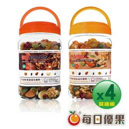 養生綜合果實420GX2+綜合纖果400公克X2