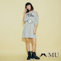 【MU】挖肩抽繩鬍子手套印花洋裝(2色)8327161