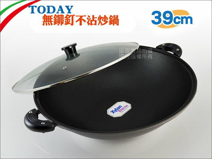 快樂屋? JAPAN TODAY無鉚釘鑄造不沾鍋 39cm (炒鍋/炒菜鍋/菲姐/理研)