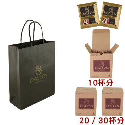 【DALLYN 】假期綜合濾掛咖啡10(1盒) /20(2盒)/ 30(3盒)入袋 Holiday blend Drip coffee | DALLYN豐富多層次 2