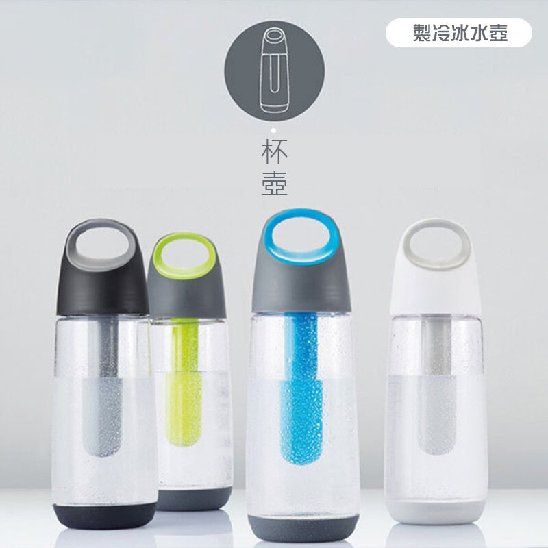 荷蘭XD DESIGN Bopp都市系列製冷冰水水壺 運動水瓶杯子冷水瓶隨身杯