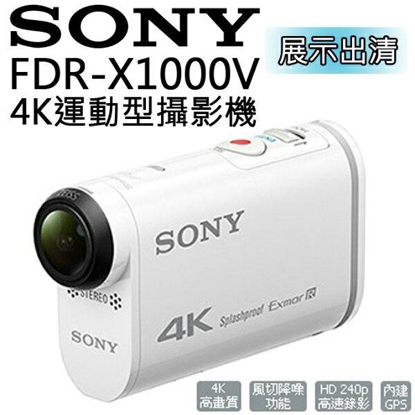 展示出清❤運動攝影機✦SONYFDR-X1000VGPS4K公司貨0利率免運