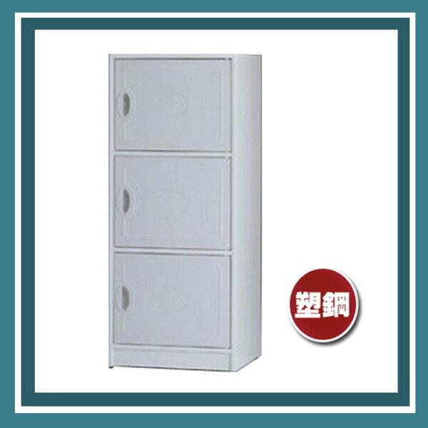 『商款熱銷款』【辦公家具】CP-303塑鋼系統櫃文件櫃置物櫃櫃子檔案收納