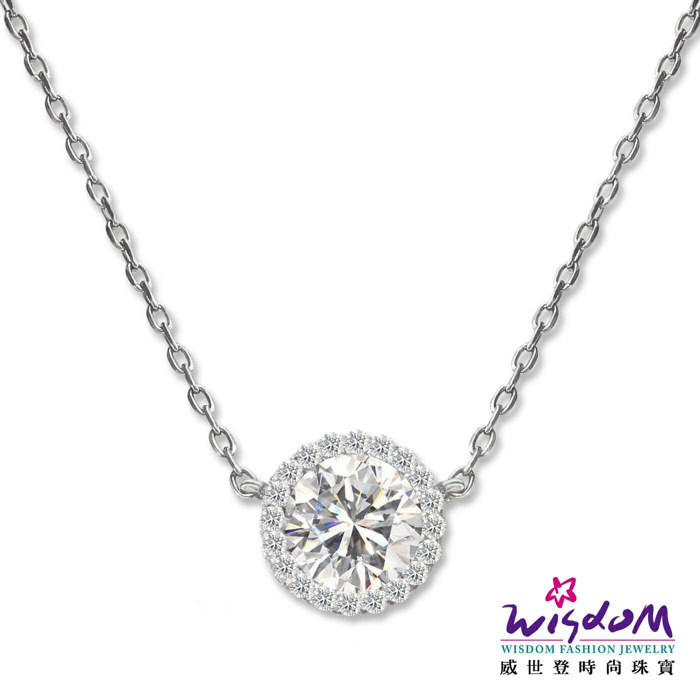 威世登時尚珠寶-珍愛璀璨系列-唯一銀小套鍊 - ZSB00009-CIHX