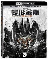 【停看聽音響唱片】【BD】變形金剛:復仇之戰雙碟限定版『4K』