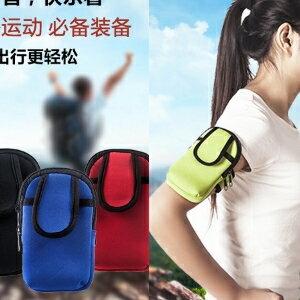 美麗大街~BF518E5E876~戶外 夜跑臂包手臂袋 男女便攜跑步包手機腕包手機包