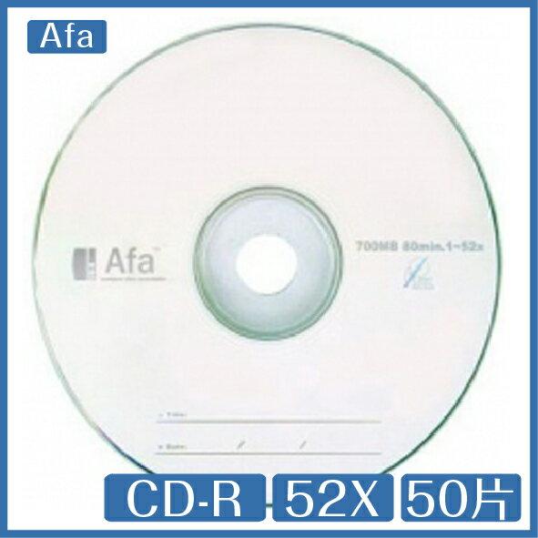 中環代工 Afa CD-R 白金片 80min 700mb 50片 光碟 CD
