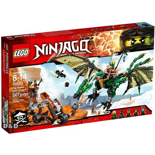 樂高積木LEGO~ LT70593 ~NINJAGO 旋風忍者系列 ~ 綠色遁形忍者龍