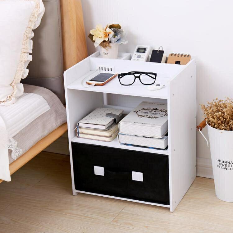 簡易床頭櫃簡約臥室小櫃子多功能充電床邊櫃客廳迷你經濟型收納櫃創時代3C 交換禮物 送禮
