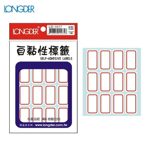 辦公小物嚴選~(量販50包)龍德自黏性標籤LD-1017(白色紅框)18×32mm(180張包)
