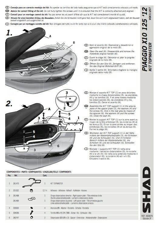 專用後箱支架 比雅久 PAGGIO X10 500 2012~17年款專用後箱支架 SHAD 摩斯達公司貨 【老虎摩配】