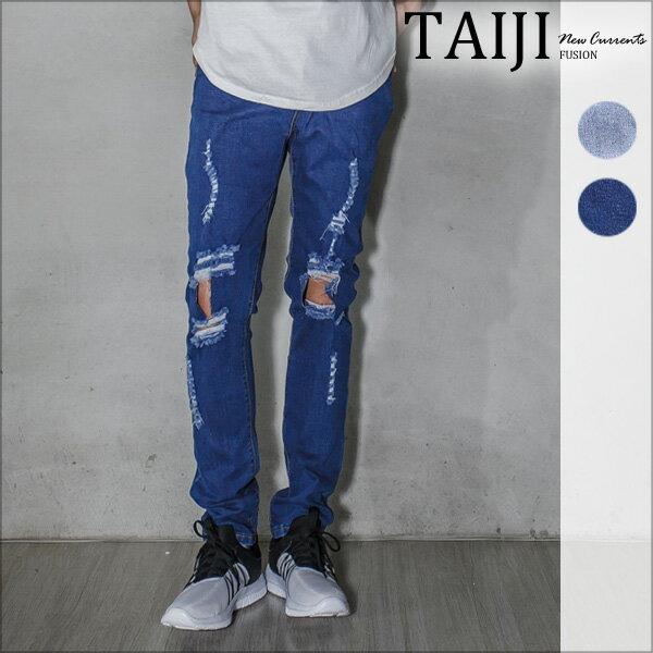牛仔長褲‧雙面抽鬚破壞牛仔長褲‧二色【NSK3971】-TAIJI-水洗刷色