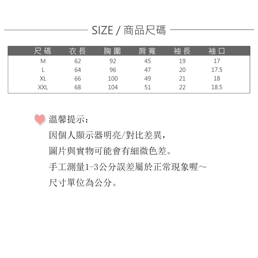 純棉-短袖棉T 天氣圖系列12色 M-2XL【漫時光】(3001) 9